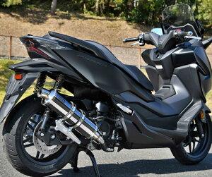 R-EVOマフラーSMB(スーパーメタルブラック)サイレンサー政府認証BMS-R(ビームス)フォルツァ(MF13)