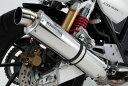 R-EVOステンレスマフラー スリップオン 政府認証 BEAMS(ビームス) CB400SF・SB(EBL-NC42)