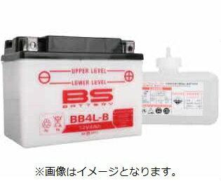 液別開放式バッテリー (YB9L-A2互換) BSバッテリー GPZ250(EX250C)・GPZ250R(EX250E) BB9L-A2