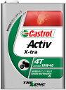 Active/アクティブ 4T 10W-40 4リットル(4L)(4985330114350)エンジンオイル Castrol(カストロール)