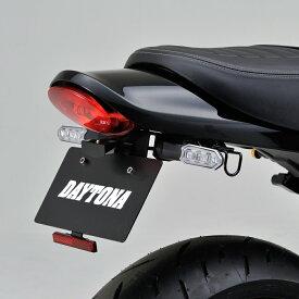 フェンダーレスキット DAYTONA(デイトナ) Z900RS/カフェ(18年)
