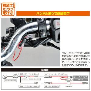 バイク専用電源スレンダーUSB2ポート4.8ADAYTONA(デイトナ)
