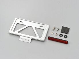 軽量ナンバープレートホルダー Sサイズ 原付用角型 リフレクター付 クリア DAYTONA(デイトナ)