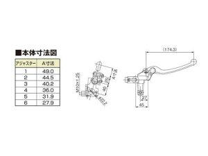 NISSINブレーキマスターシリンダーキット(横型/タンク別体式1/2インチ約12.7mm)シルバーレバーカラーバフクリアDAYTONA(デイトナ)