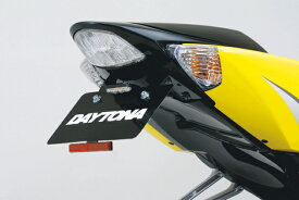フェンダーレスキット(車検対応LEDライセンスランプ付) DAYTONA(デイトナ) GSX-R1000(05〜08年)
