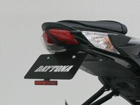フェンダーレスキット(車検対応LEDライセンスランプ付) DAYTONA(デイトナ) GSX-R750 L1(11年)