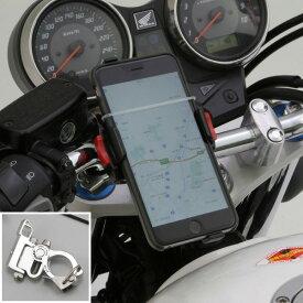 【あす楽対象】バイク用 スマホ ホルダー バイク スマホホルダー スマートフォンホルダーWIDE(iPhone5・6・6Plus・7・7Plus・8・8plus・X対応)クイックタイプ iH-250D DAYTONA(デイトナ)