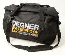 防水ボストンバッグブラック デグナー(DEGNER)
