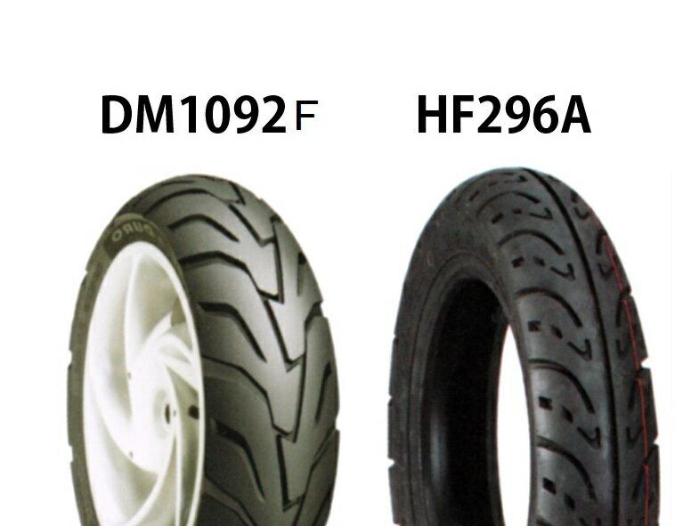 タイヤ前後セット DM1092A 90/90-12・HF296A 100/90-10 DURO(デューロ) リード110・リードEX(LEAD)