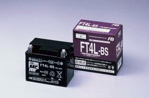 スーパーカブ100 FT4L-BS 液入充電済バッテリー メンテナンスフリー(YT4L-BS互換) 古河バッテリー(古河電池)