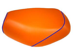 被せタイプ 国産シートカバー オレンジ/青パイピング GRONDEMENT(グロンドマン) アドレスV125/G(CF46/CF4EA)