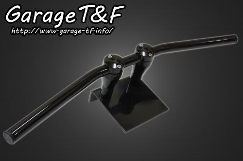 ドラッグスター400/クラシック(DRAGSTAR) ドラッグバーハンドル(ブラック)25.4mm ガレージT&F