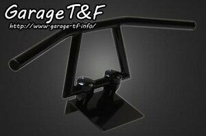 ロボットハンドル(Ver2)6インチ(ブラック)22.2mmガレージT&F