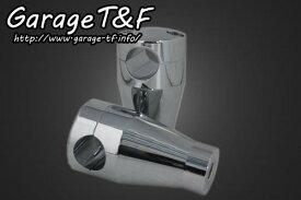 マグナ250(V-TWIN MAGNA) ハンドルポスト3インチ(メッキ) ガレージT&F