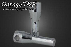 マグナ250(V-TWIN MAGNA) ハンドルポスト6インチ(メッキ) ガレージT&F