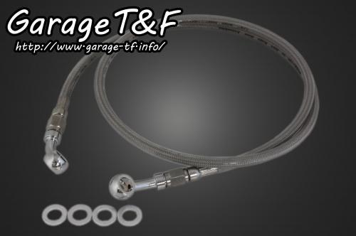 ドラッグスター400/クラシック(DRAGSTAR) ブレーキホース(1000mm) ガレージT&F