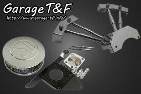ドラッグスター400(DRAGSTAR)/クラシック キャブ車 SUエアクリーナー(メッキ)&プッシュロッドカバーセット ガレージT&F