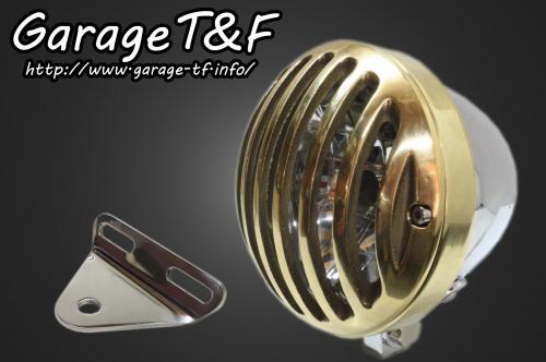 ドラッグスター400(DRAGSTAR) 4.5インチバードゲージヘッドライト(メッキ/真鍮)&ライトステー(タイプA)キット ガレージT&F