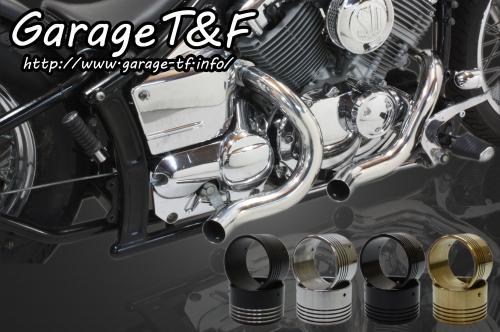 ドラッグスター400/クラシック(キャブ仕様) ターンアウトマフラー(ステンレス) エンド付き(ブラック) ガレージT&F