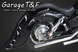 ディープクラシックリアフェンダー ガレージT&F シャドウ400(キャブモデル)