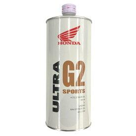 【あす楽対象】ウルトラ G2 10W-40 1リットル(1L)(4サイクルエンジンオイル) HONDA(ホンダ)