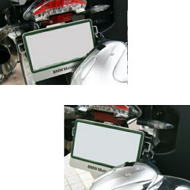 BMW R1200R ヘルメットロック ブラック 左右セット KIJIMA(キジマ)