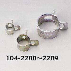 ホースバンド(スチール:3価クロメート)サイズ13mm 5個入 KIJIMA(キジマ)