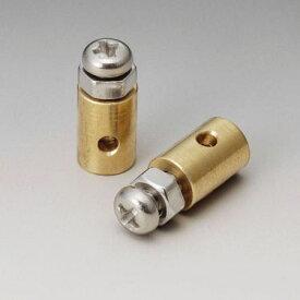 クラッチワイヤーストッパー 2〜2.5mmワイヤー対応 KIJIMA(キジマ)