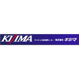 補修用BMW用ミラージョイント 正ネジ10mm P1.5 2個セット KIJIMA(キジマ)