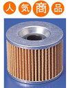 Z1100GP(81〜82年)・Z1100R(83年) マグネットインオイルフィルターエレメントタイプ KIJIMA(キジマ)