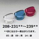 オイルフィラーキャップ ブルー(M20×P2.5) KIJIMA(キジマ) Z900RS