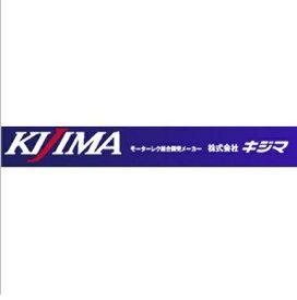 KTM 200Duke オーリング ドレン用2個入り KIJIMA(キジマ)