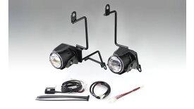 フォグランプキット LED KIJIMA(キジマ) Vストローム250(V-Strom250)
