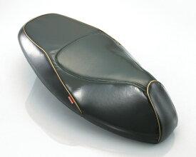 シグナスX(FI車)28S プリズムシートカバー ブラック/ゴールドパイピング KITACO(キタコ)
