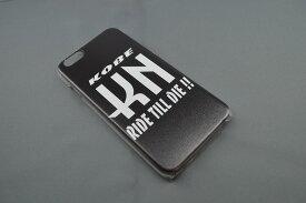 携帯デザインケース for iphone5/5S(KN-KOBE) KN企画