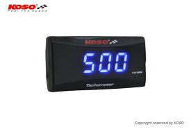 KOSO スーパースリムスタイルRPMメーター ブルー表示 KN企画