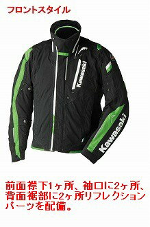 カワサキスポーツジャケット秋冬 Mサイズ KAWASAKI(カワサキ)
