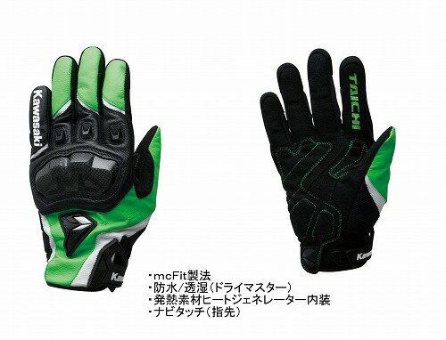 アームドウインターグローブ3G (14年秋冬モデル) グリーン・LLサイズ KAWASAKI(カワサキ)