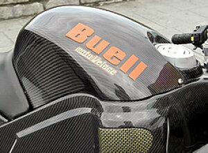 BUELL XB9R FireBolt(03〜05年) タンクカバー FRP製・白 MAGICAL RACING(マジカルレーシング)
