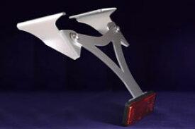 GSX-R1000(05〜06年) フェンダーレスキット シルバー MORIYAMA(モリヤマエンジニアリング)