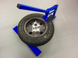 タイヤビードブレーカー傷が付かないタイプMINIMOTO(ミニモト)
