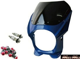 ビキニカウル 180Φ ブルー M8取付けボルト/スクリーンボルトレッド付属 MAD MAX(マッドマックス)
