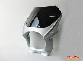 Φ180汎用ビキニカウル シルバー(取り付け部幅230mm) MAD MAX(マッドマックス)