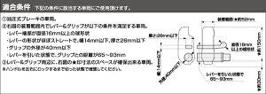 ガードッグ・バイスガード2withアラーム(オレンジ)MITSUBA(ミツバサンコーワ)