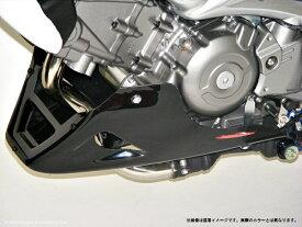 グラディウス400(GLADIUS)10年〜 アンダーカウル(ホワイト) Powerbronze(パワーブロンズ)