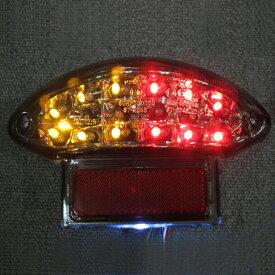 インテグレート・テールライト(ウィンカー内蔵式) ライトスモーク ODAX(オダックス) GSX1300R(隼)99〜07年