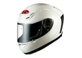 FF-5V パールホワイト サイズ:S(55-56cm)フルフェイスヘルメット OGK(オージーケー)