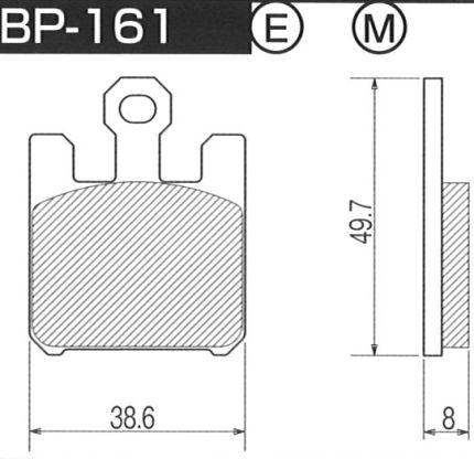 スペシャルメタルパッド BP-161 フロントディスク プロジェクトミュー(Project μ) ZX-10R 年式:04-07年 ダブルディスク