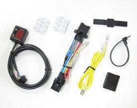 SPI-Y41 シフトポジションインジケーター PROTEC(プロテック) セロー250(08〜19年)