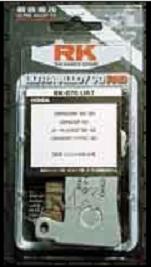 RK(アールケー) ブレーキパッド RK-826UA7 HONDA(ホンダ) スティード400/600 '88〜'92、GL1500 〜'98